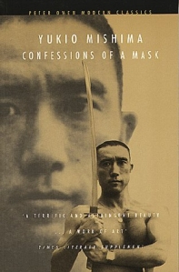 Mishima Mask Book
